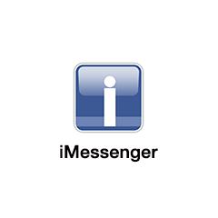 iMessenger ส่งเอกสาร